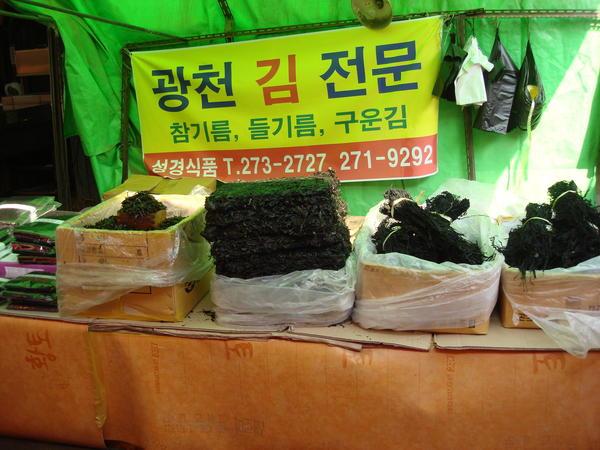 Laver, Seaweed